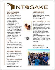 Ntosake 2019 (En Español)